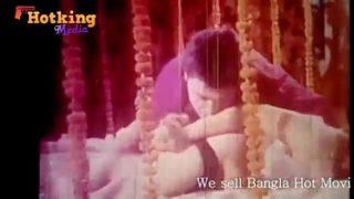 Mega r hot song